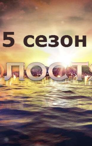 Кто участвует в шоу «Холостяк 5»: одной из девушек 39 лет
