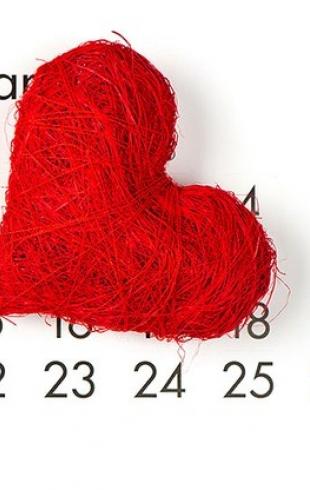 Свадьба 14 февраля: 5 небанальных идей для торжества