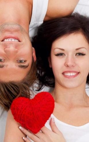 Любовный гороскоп на День Валентина 2015