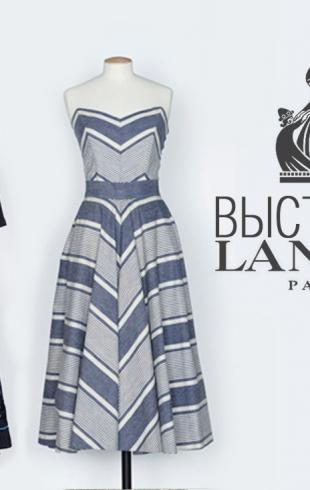 Как проходит Неделя моды в Париже: выставка Lanvin