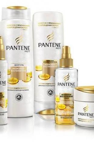Новое поколение формулы шампуней Pantene Pro-V