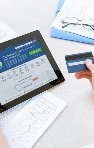 3 услуги, которые можно оплатить банковской картой онлайн
