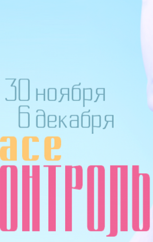 Звездный face-контроль: Лобода, Костромичева, Подольская и другие