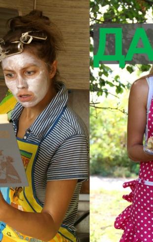 Почему она начала шить фартуки: бизнес-история Татьяны Бойченко