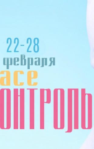 Звездный face-контроль: Джамала, Лена Шишкова и Юлия Санина