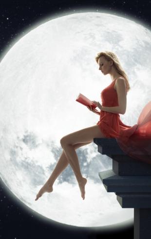 Заговоры, которые читают на растущую и убывающую луну