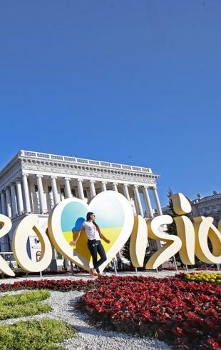 """В Украину на """"Евровидение-2017"""" приехало 20 000 иностранцев"""