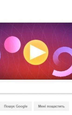 Google посвятил свето-музыкальный дудл Оскару Фишингеру: 117 лет с дня рождения режиссера-мультипликатора