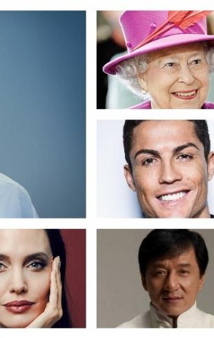 Стало известно, кто возглавил список самых уважаемых знаменитостей мира