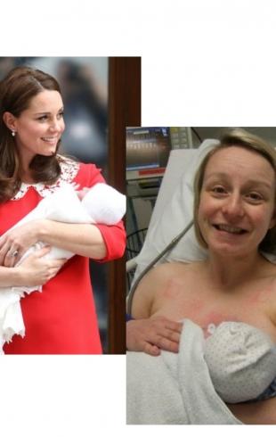 Послеродовой флешмоб: мамы сравнивают фото Кейт Миддлтон с собственными