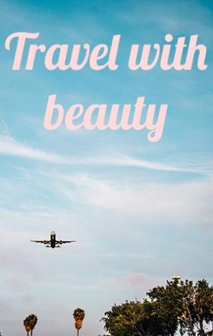 Travel with beauty: собирайся в путешествие с Региной Тодоренко