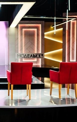 """""""Модель XL"""" 2 сезон: имена нового судейского состава"""