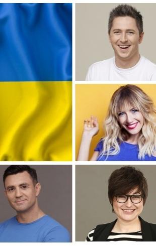 День независимости Украины: звезды рассказали, от чего в жизни хотели бы освободиться