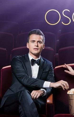 "Александр Скичко и Светлана Катренко проведут марафон кинопремии ""Оскар"""