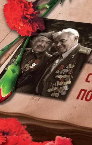 Топ-50 лучших поздравлений с Днем Победы!