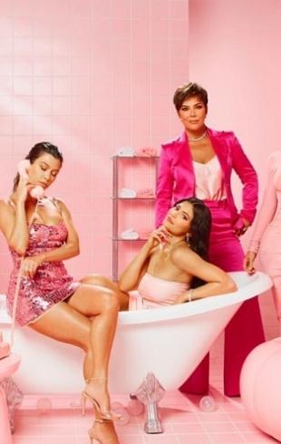 Ким Кардашьян с сестрами блеснула на розовой вечеринке Кайли Дженнер (ФОТО)