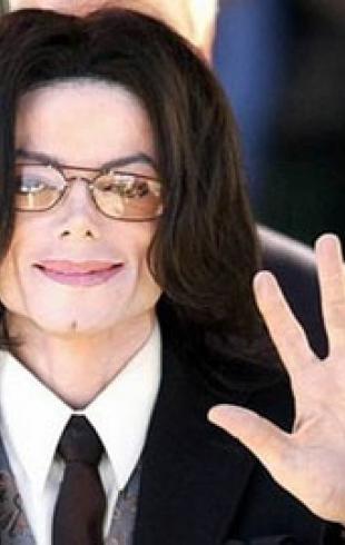 Смерть Майкла Джексона: новый поворот