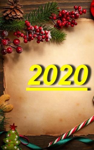 2020 год — високосный: что нельзя делать в високосный год