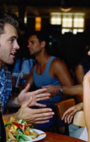 Мужские хитрости и как с ними бороться