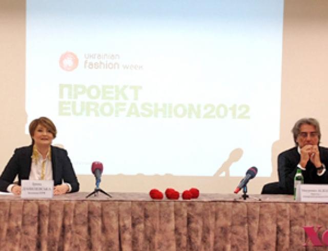 В Украине пройдет EuroFashion-2012