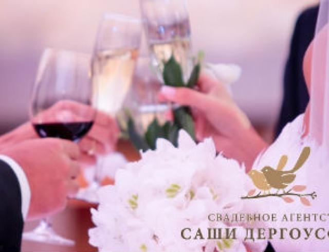 В помощь невесте: свадебный органайзер и список желаний