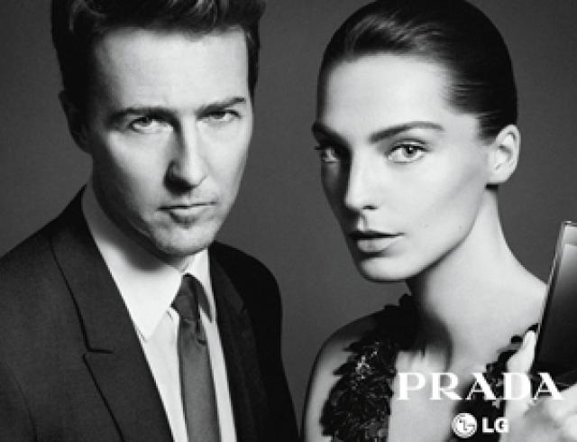 Prada и LG выпустили модный смартфон