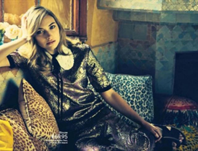 Первые снимки и видео Marni для H&M