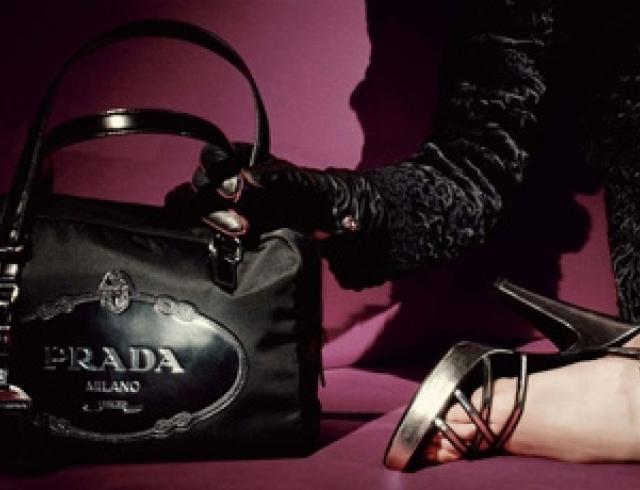 Готика от Prada