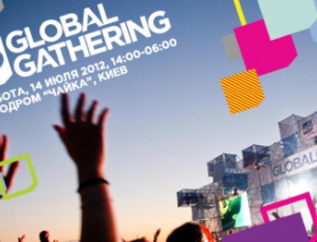 В Киеве пройдет танцевальный фестиваль GLOBAL GATHERING