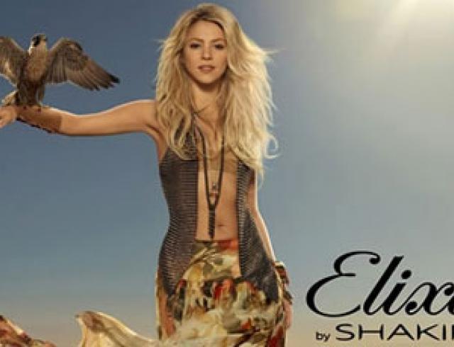 Шакира выпустила свой третий парфюм Elixir