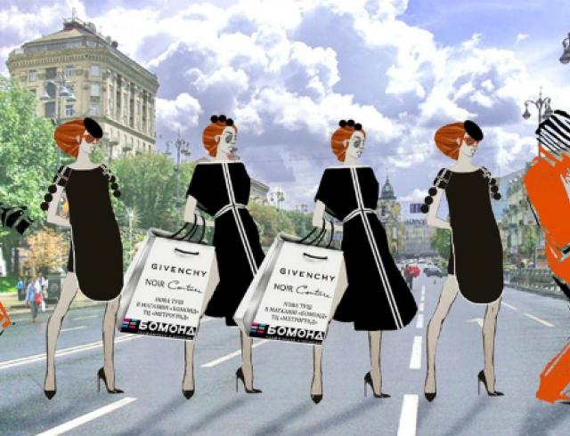 «Бомонд» и Givenchy устраивают модное дефиле на Крещатике