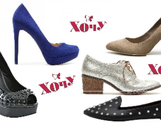 Модные туфли осени 2012: что, где, почем