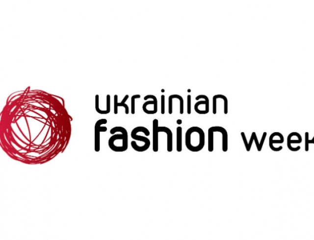 Расписание Ukrainian Fashion Week