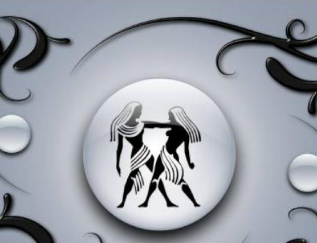 Зодиакальный гороскоп: Близнецы