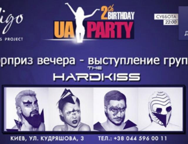 Подарок от ХОЧУ: сходи бесплатно на концерт The HardKiss