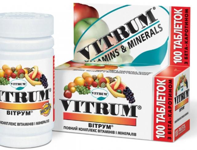 Витамины и минералы для укрепления иммунитета