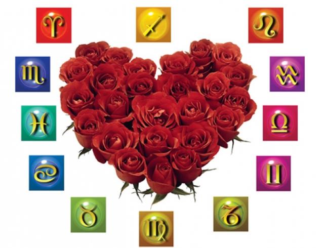 Любовный гороскоп на День Валентина