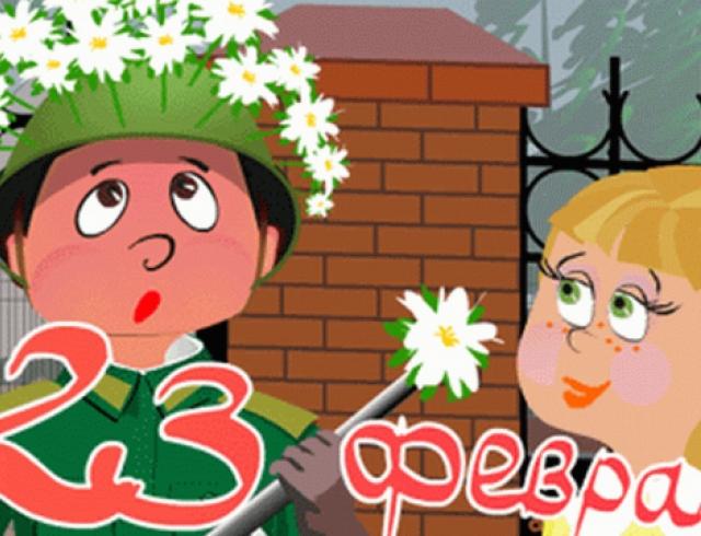 Где и как отпраздновать 23 февраля 2013 в Киеве?