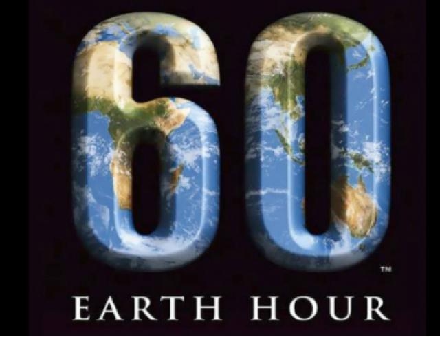 Украина приобщится к акции «Час Земли»