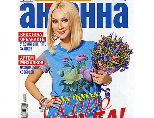 Телеведущая Лера Кудрявцева беременна? Фото