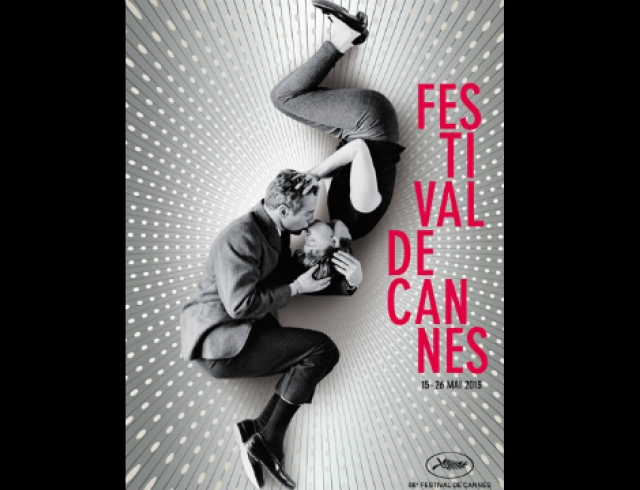 Объявлена конкурсная программа Каннского кинофестиваля 2013