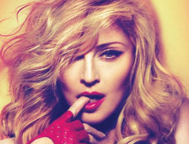 Фото обнаженной Мадонны выставлены на аукцион