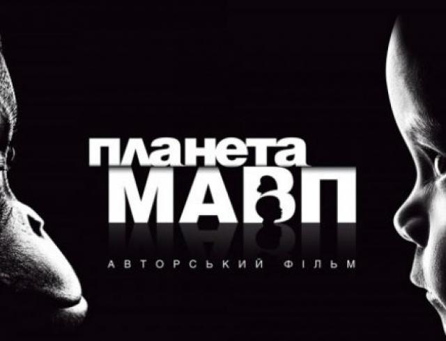 Канал Украина расскажет, какой уровень IQ у украинцев