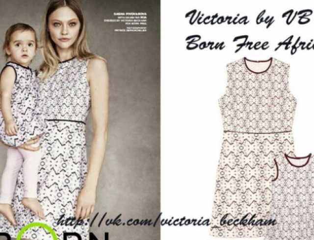 Виктория Бекхэм создала коллекцию платьев для мам и дочек