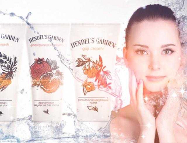 Продукция Hendel's Garden – удар по трем основным проблемам с кожей