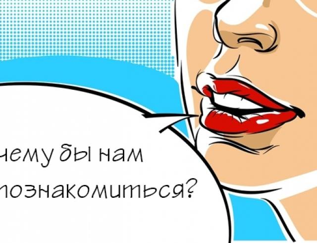 знакомства для жизни украина