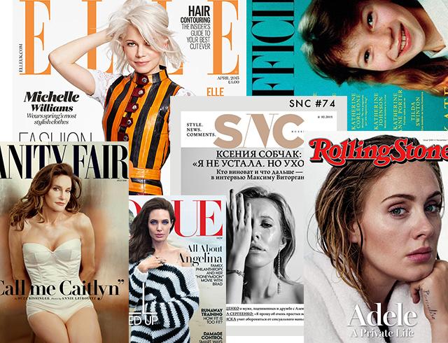 Подводим итоги: 10 лучших обложек 2015 года