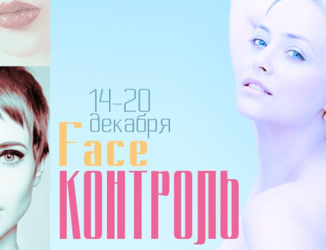 Звездный face-контроль: Полякова, Лорак и Собчак