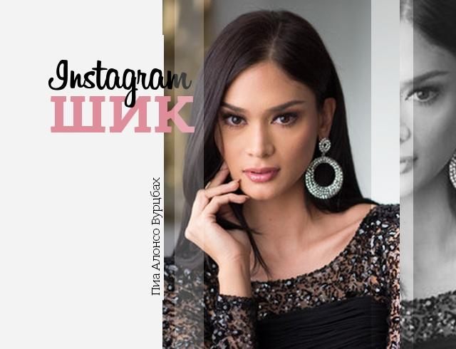 """Инстаграм-шик: 20 сногшибательных фото """"Мисс Вселенной 2015"""""""