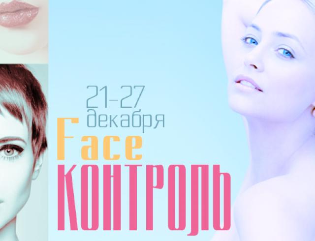 Звездный face-контроль: Анна Седокова, Полина Гагарина и Виктория Боня